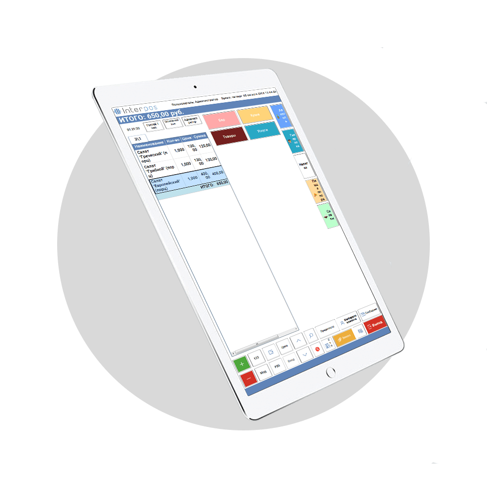 https://interpos.pro/wp-content/uploads/2018/09/tablet.png